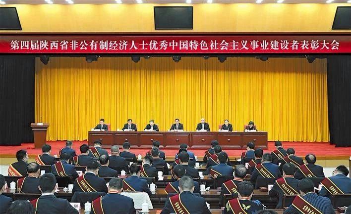 迈科集团董事局主席何金碧出席中国特色社会主义事业建设者表彰会