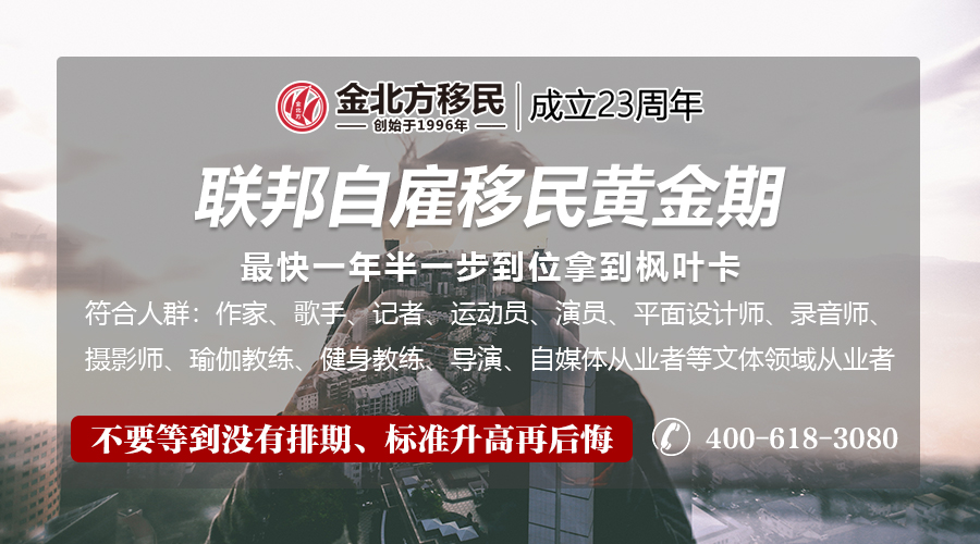 C:\Users\Administrator\Desktop\金北方图片\微信图片_20190114172616.jpg