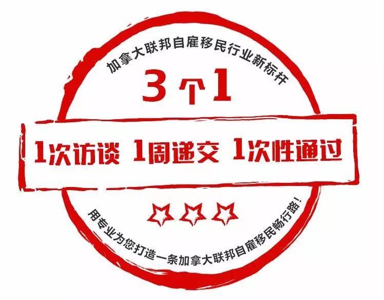 微信图片_20190604132726_看图王