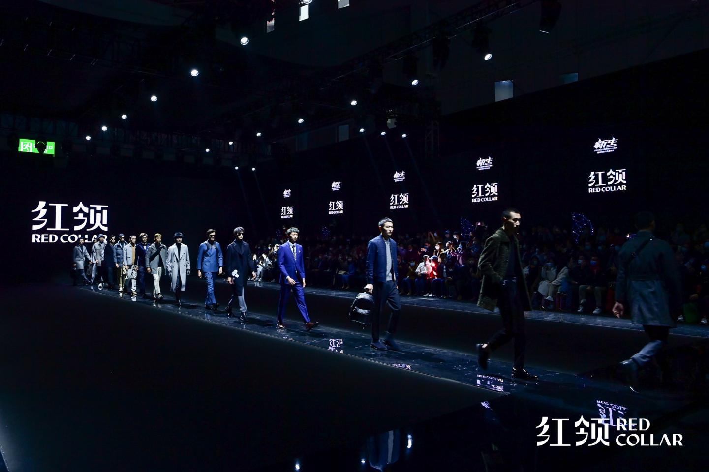 秀场直击:红领・2021男装定制流行趋势发布