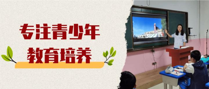 """宁夏固原小龙人学校开通""""宁夏教育.手机""""域名"""