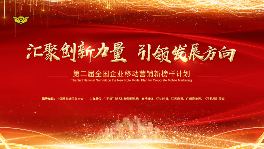 C:\Users\webzhang\AppData\Local\Temp\WeChat Files\ddb956c110c95aee98af8fadec8e69b.png