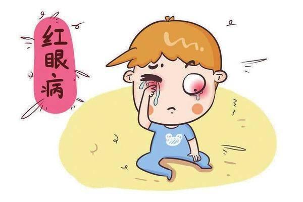 结膜炎和红眼病是一回事吗?正确护理结膜炎要牢记这4点