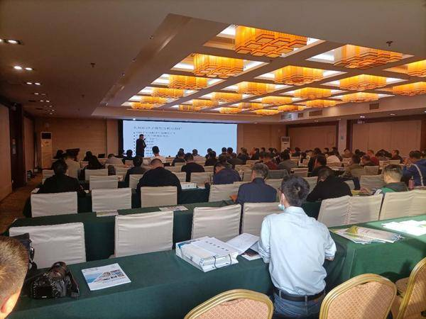 预拌砂浆生产与应用技术管理(第十二期)培训班在西安成功举办