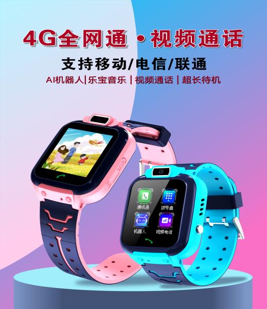 C:Users涂涂520Desktop电话手表手表好产品F8宣传页.png1