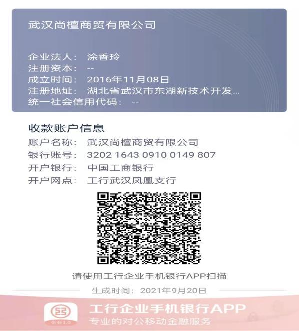 C:Users涂涂520Desktop电话手表微信图片_20210920112830.jpg微信图片_20210920112830