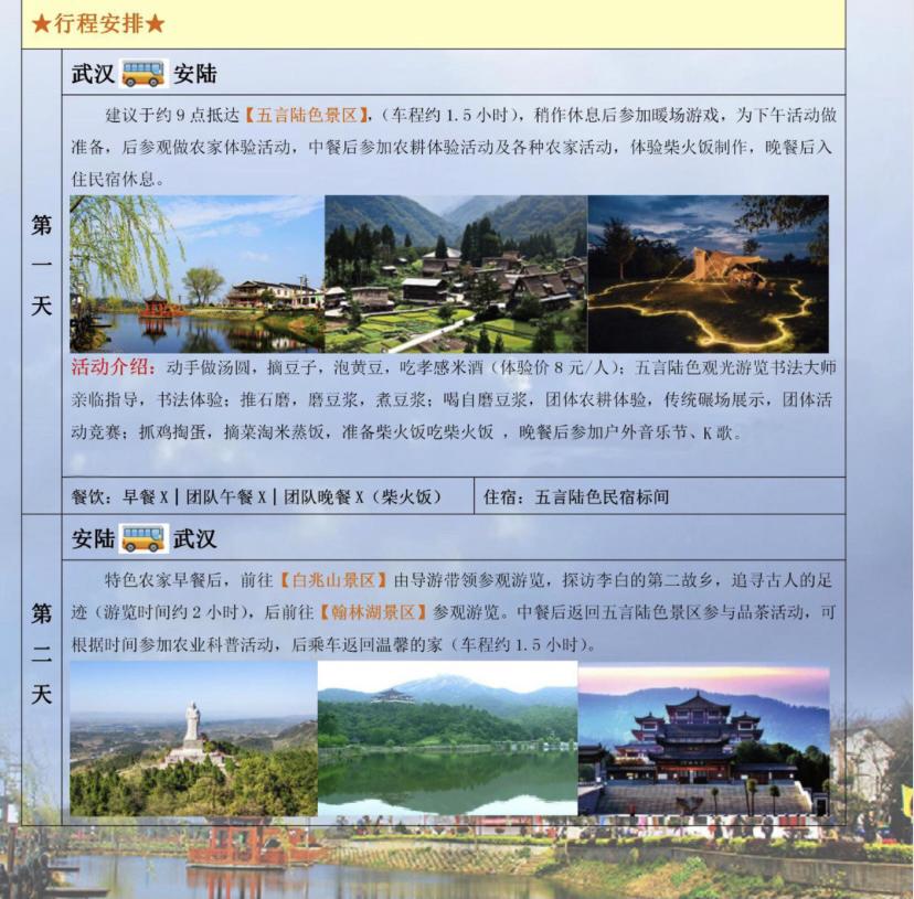 C:\Users\Lenovo\AppData\Local\Temp\WeChat Files\f0d182722c93268837b7f7e51f8f013.jpg