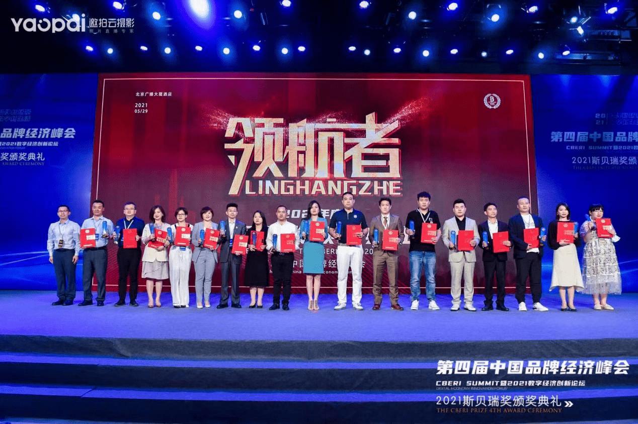DragonBite获评斯贝瑞2021年度最佳区块链应用项目奖