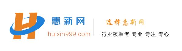 惠新网平台介绍-平台服务优势