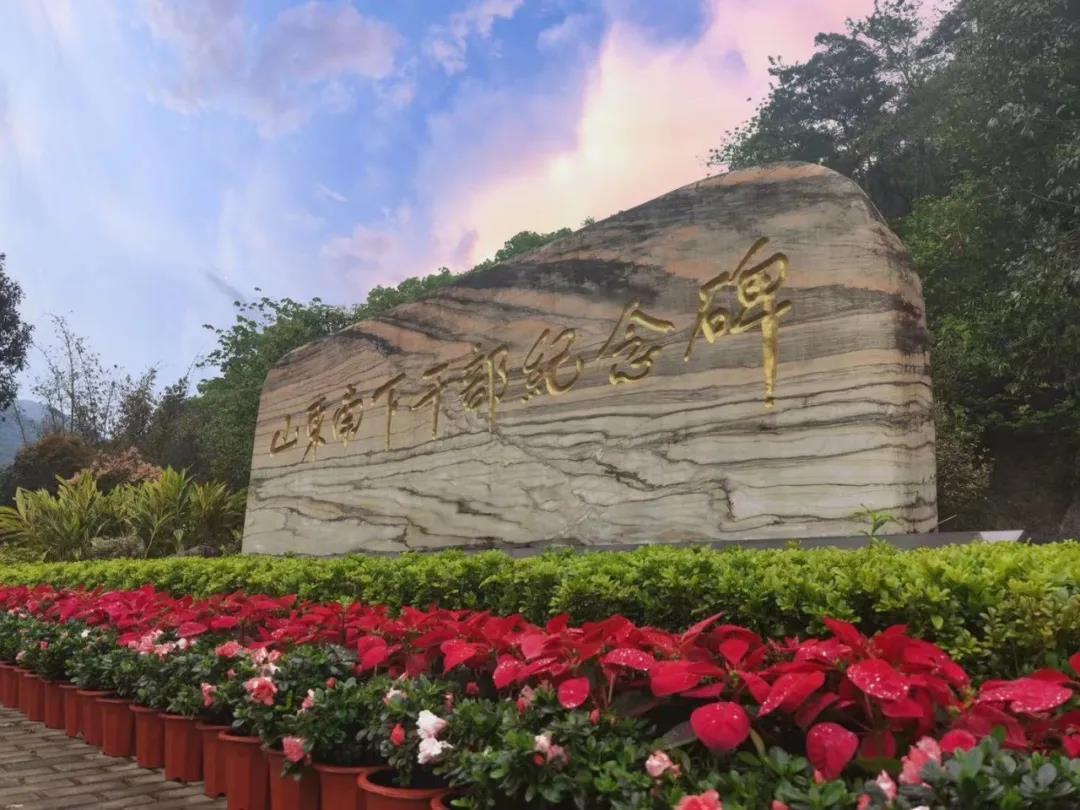 福州市山东商会︱弘扬红色传统,传承红色精神