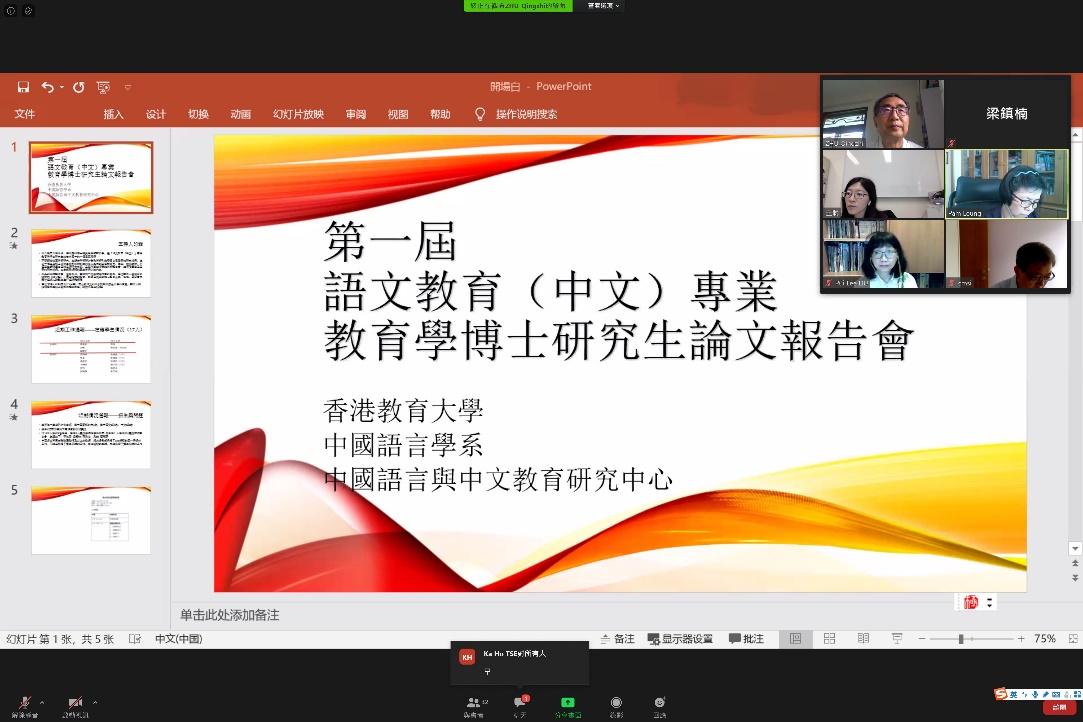 C:UsersskwyeungAppDataLocalTempTemporary Internet FilesContent.Word.jpg