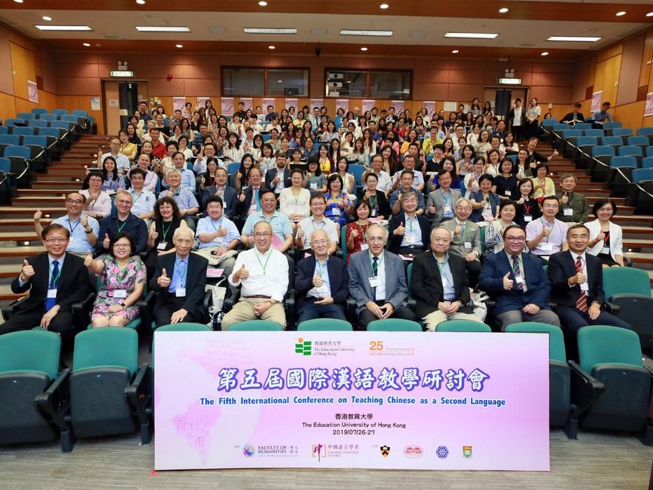 C:UsersskwyeungDownloads90726-27第五屆國際漢語教學研討會.jpg