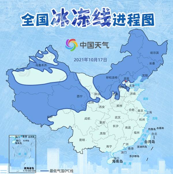 """22省份将现""""断崖式""""降温 暖气不热等问题怎么办?"""