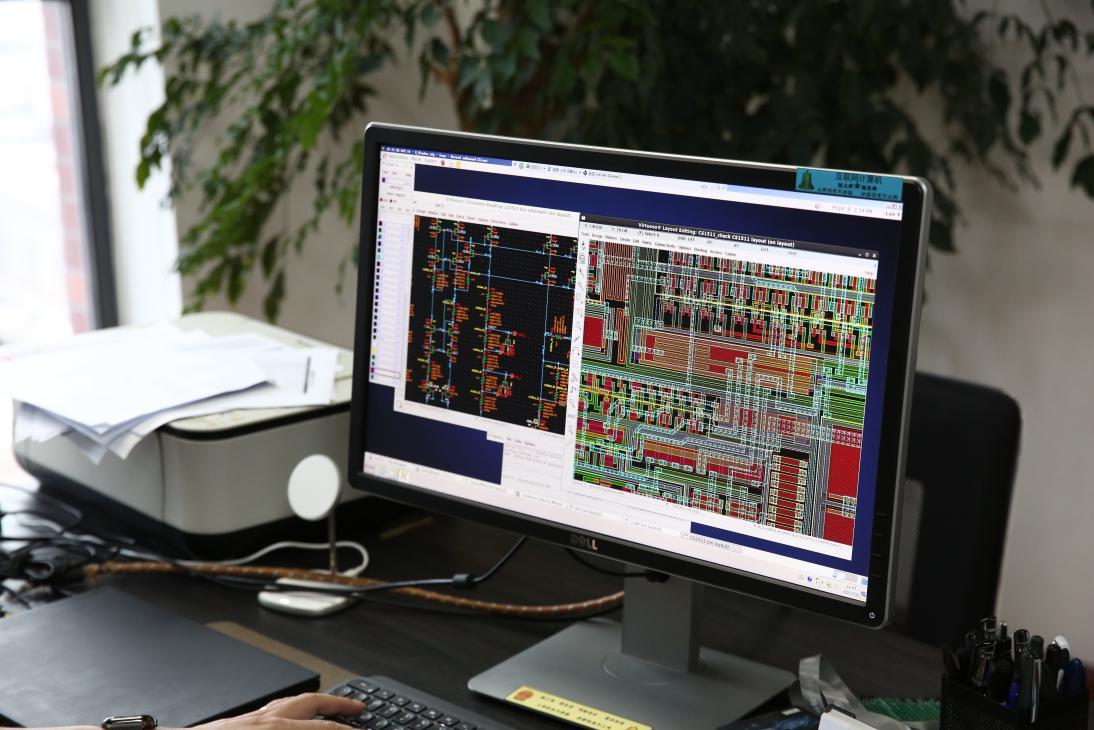 模拟集成电路设计图