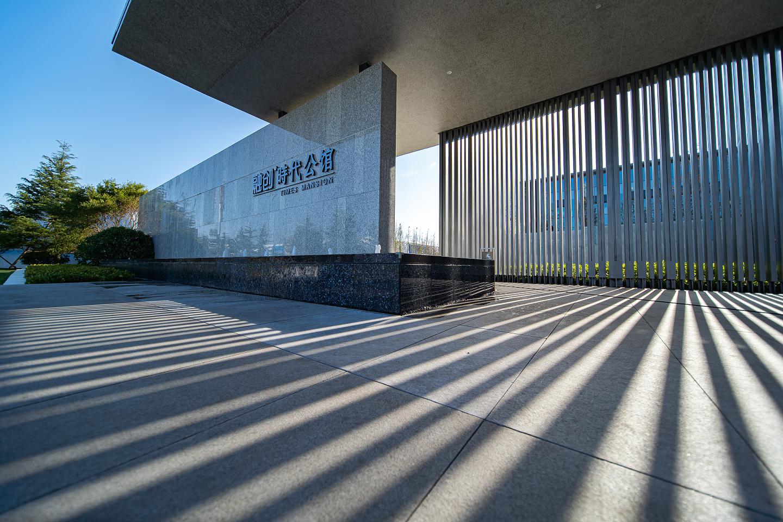 青岛全力推进上合示范区建设,融创时代公馆一场直播瞩目全国