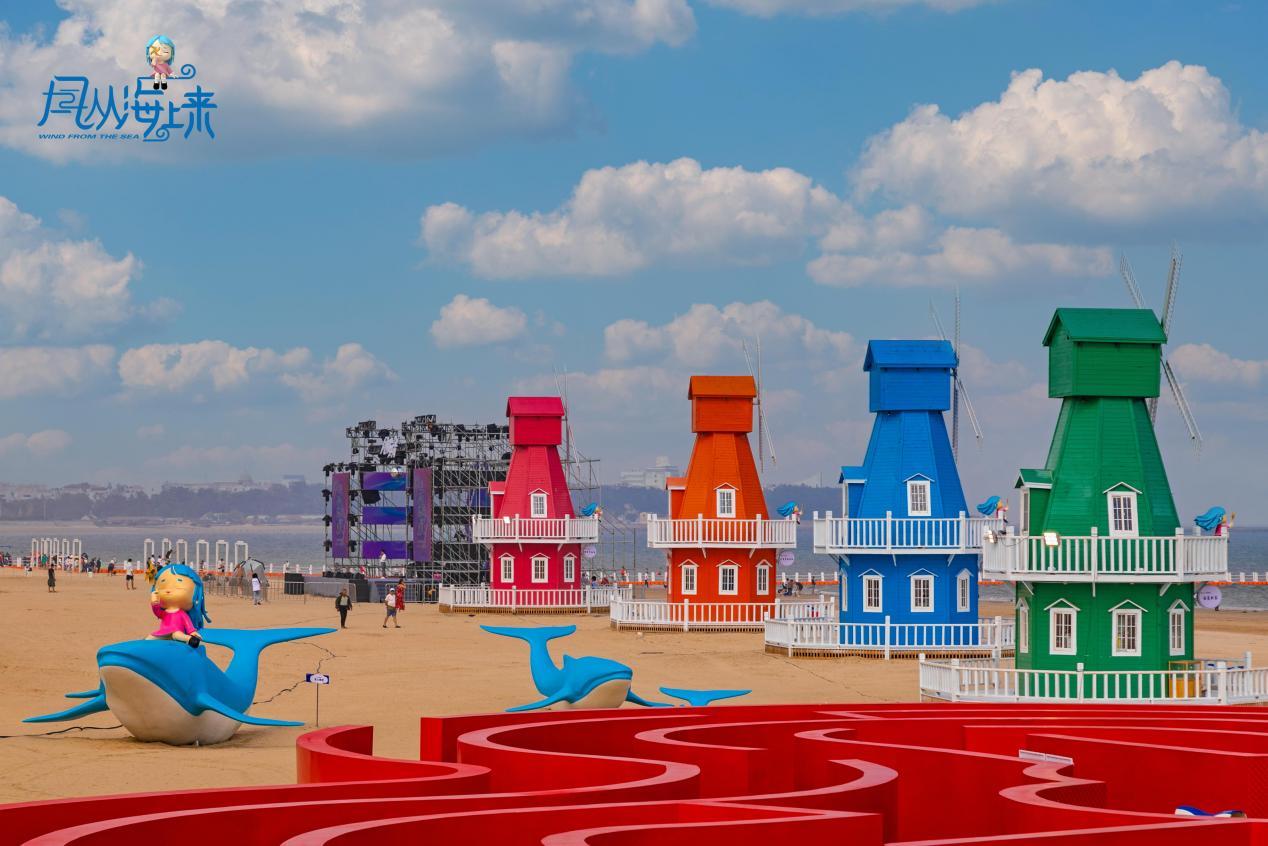 金鼎地产-风从海上来,这一景区免费开放!全城瞩目!