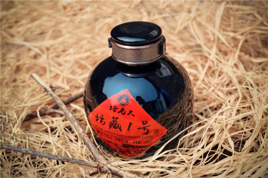 签约央视战略合作媒体,四川坛老大酒业有限公司加快品牌全国布局