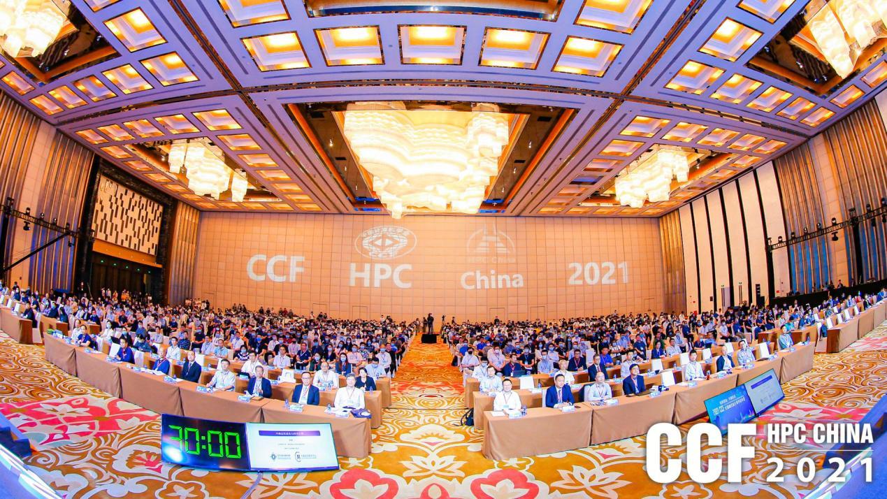 智算赋能 共赢未来,CCF HPC China 2021珠海横琴盛大召开
