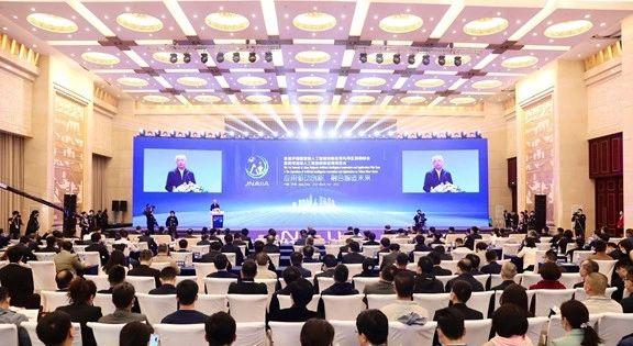 华天软件亮相济南人工智能博览会,国产工业软件助力中国智造