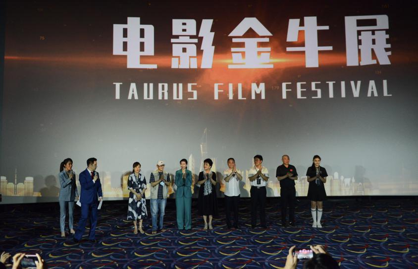 """促进中国电影人才发展 2021首届""""电影金牛展""""启动引瞩目"""