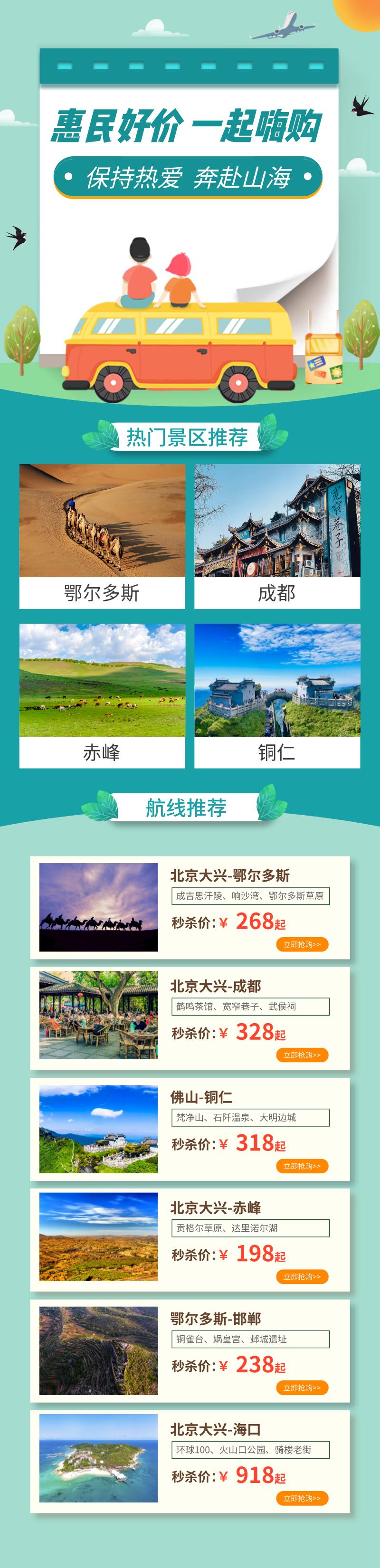 C:UsersAdministratorDesktop微信图片_20210824155134.png