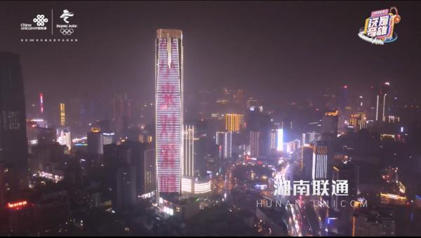 湖南联通沃是音雄第三季·联通5Gⁿ青年超时代音乐计划正式开启