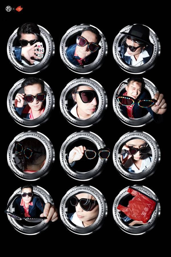 木九十X 五条人——当新锐造型眼镜品牌遇上宝藏乐队