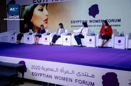 【ACY 稀万证券】成为埃及女性论坛金融赞助商