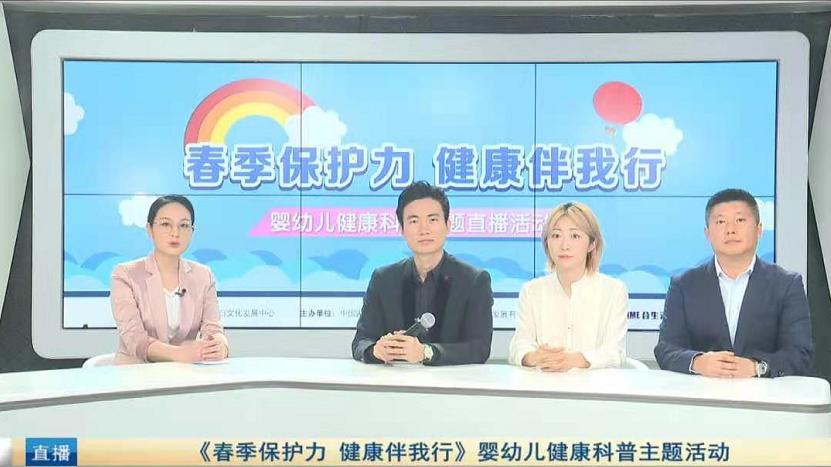 """冲刺IPO,孩子王X合生元携手权威专家 解决婴幼儿""""抵抗力""""难题"""