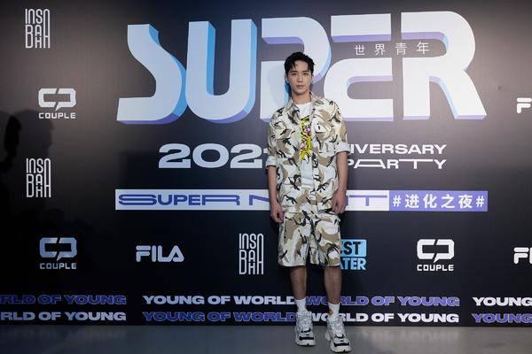 《SUPER世界青年》两周年派对:SUPER NIGHT进化之夜 泛商业