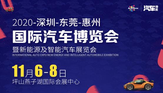 深圳11月6日、7日、8日国色韵味坪山国际会展中心约定你