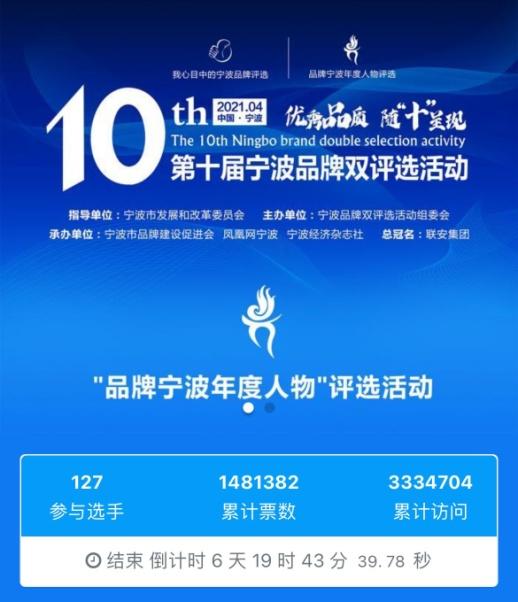 C:\DOCUME~1\ADMINI~1\LOCALS~1\Temp\WeChat Files\1362f4c0581be2bece98f4b38a57068.jpg