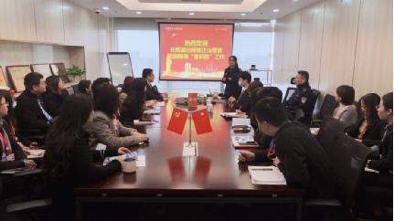 平安普惠苏州分公司 警企联动开展意识防宣传