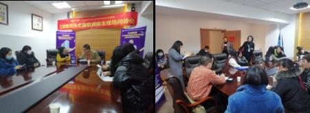 郑州东方女子医院王斌腺肌症冬季病友会在东北成功召开