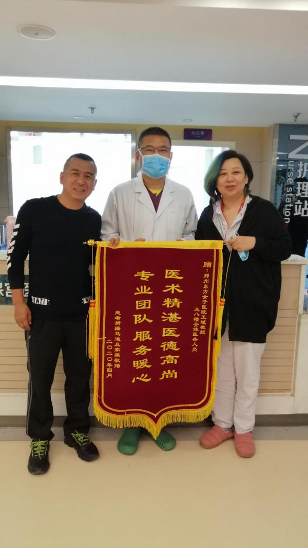 """为保住腺肌病患者的子宫,王斌教授跨过了""""四道难关""""!"""