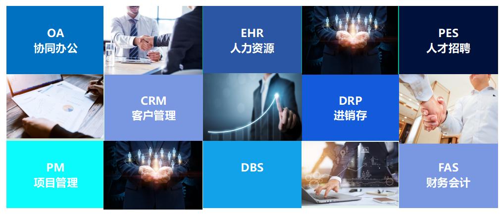 全程云科技成为广州信创联盟数字化转型专家会员