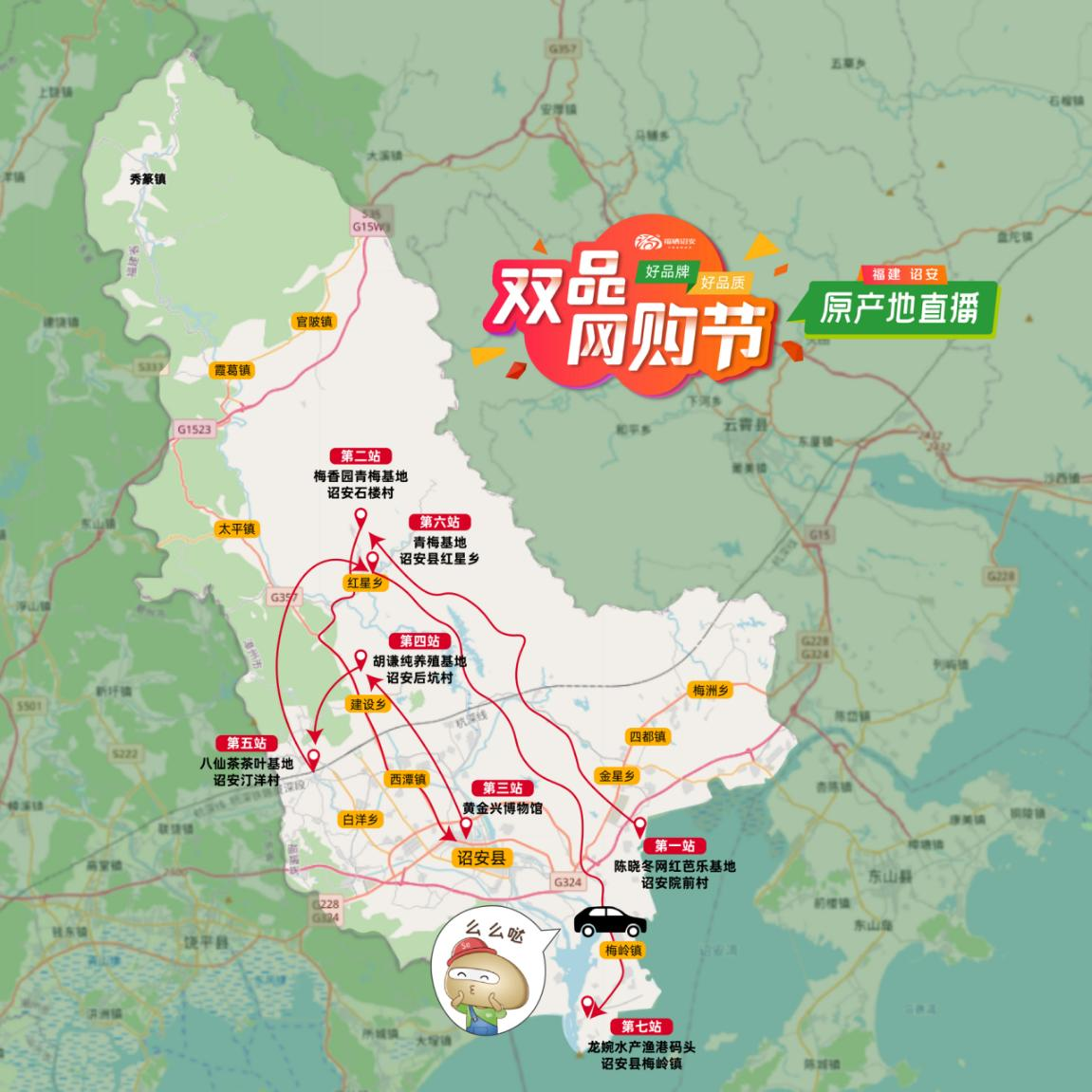"""【【第七站】""""中国生态牡蛎之乡""""——晴日赶海收牡蛎!】图1"""