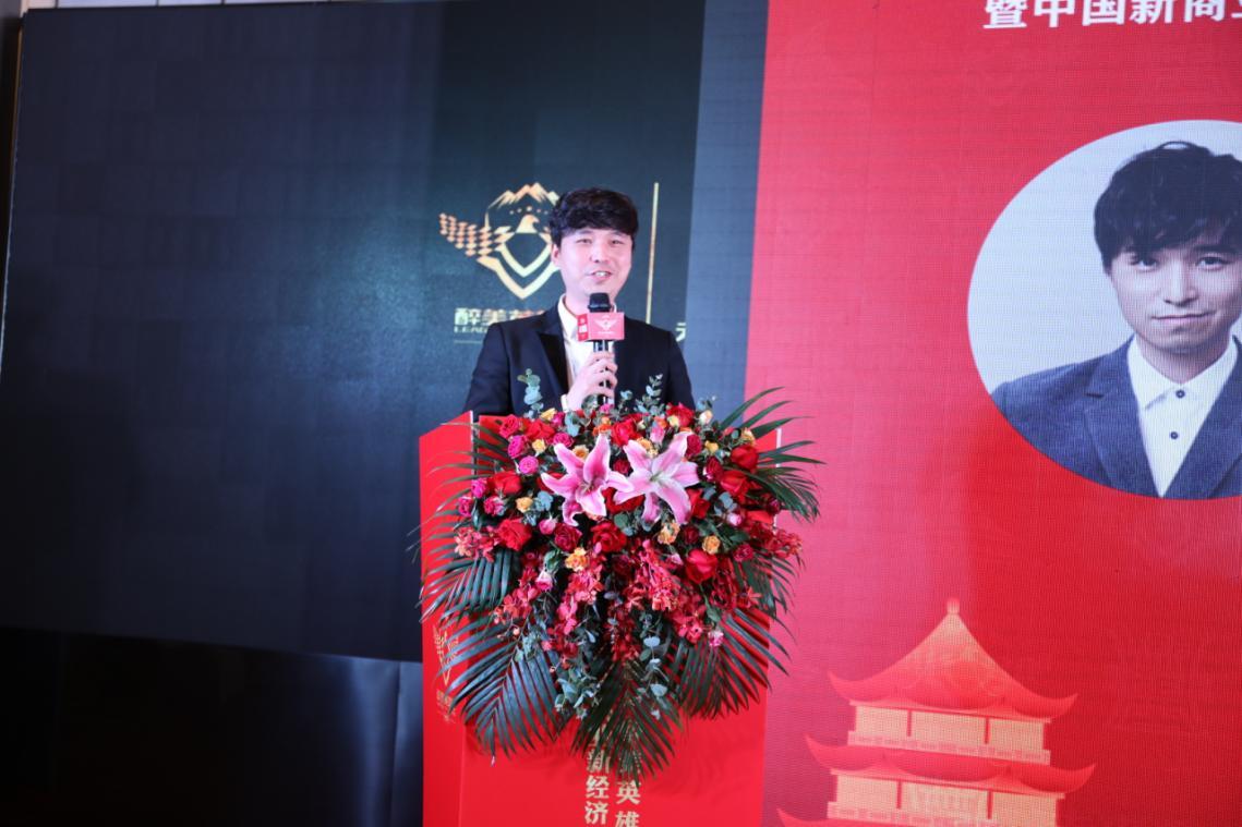 未来酱&醉美英雄汇 中国新商业新经济百城巡讲(苏州站)圆满举行