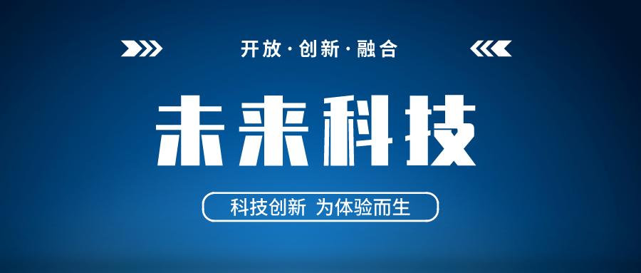 默认标题_公众号封面首图_2021-08-26+10_50_34