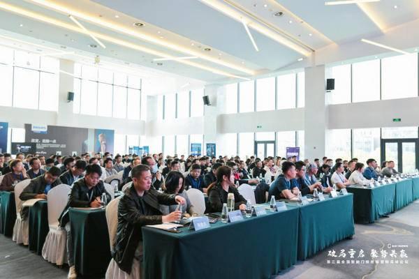 经销商齐聚南京,第三届全国智能门锁终端营销高峰论坛成功举办