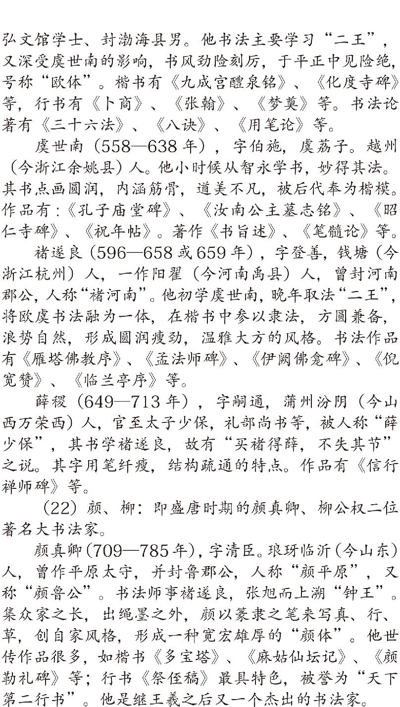 C:/Users/Administrator/AppData/Local/Temp/picturecompress_20210820170732/output_11.jpgoutput_11