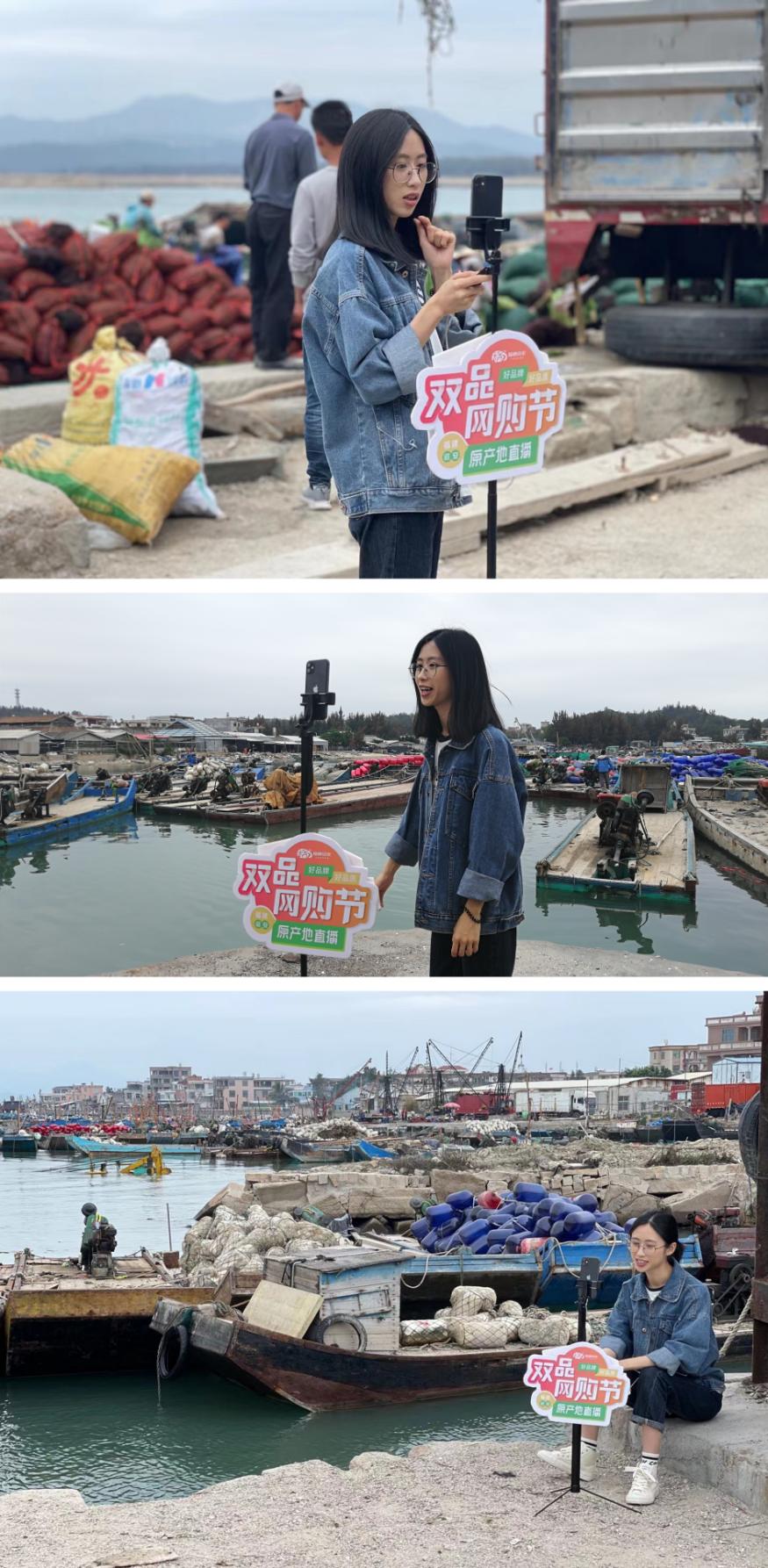 """【【第七站】""""中国生态牡蛎之乡""""——晴日赶海收牡蛎!】图3"""