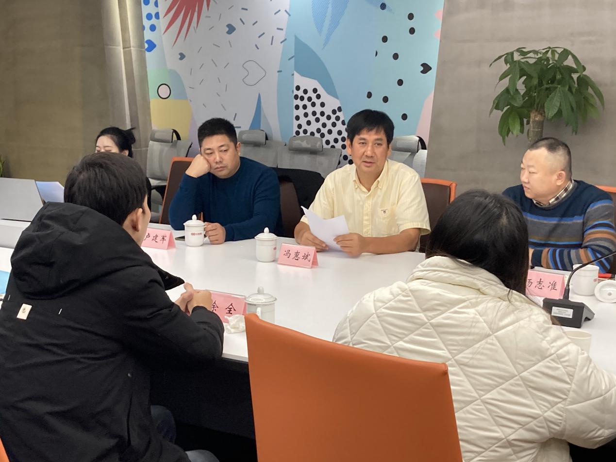 中国通信工业协会电子竞技分会推动游戏电竞产业高质量发展!
