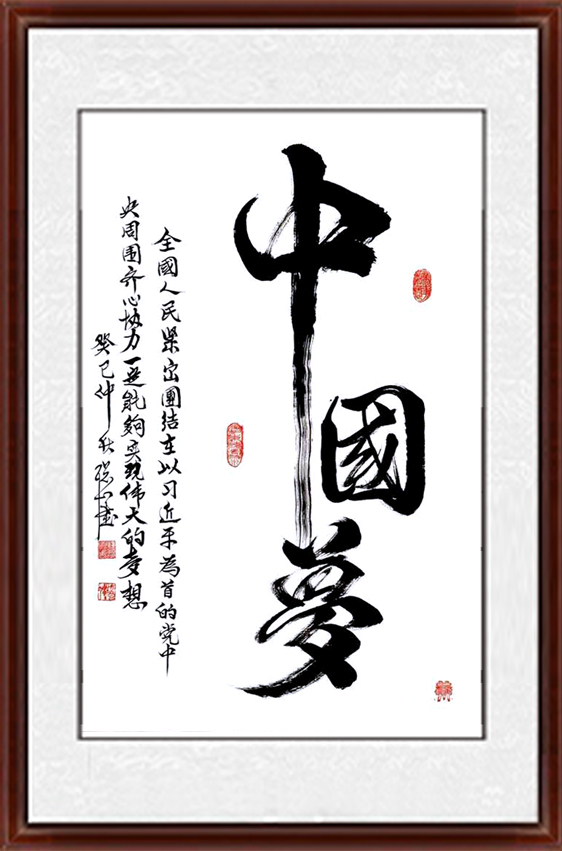 C:\Users\Administrator\Desktop\王明超-曹聪山-欧洲网\微信图片_20201109151935.jpg