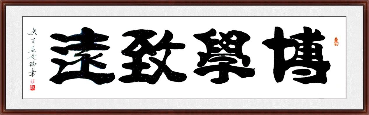 C:\Users\Administrator\Desktop\朱敬暄-孟庆瑞-欧洲\微信图片_20201106153640.jpg