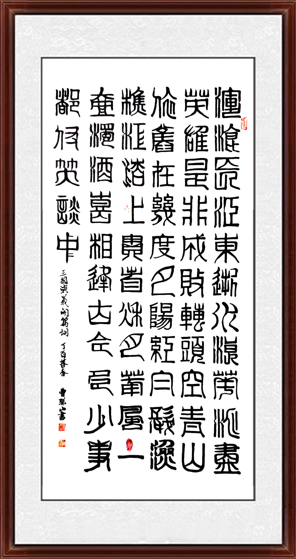 C:\Users\Administrator\Desktop\王明超-曹聪山-欧洲网\18.jpg