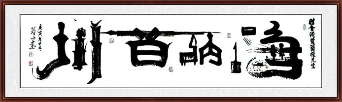 C:\Users\Administrator\Desktop\王明超-曹聪山-欧洲网\微信图片_20201109151939.jpg