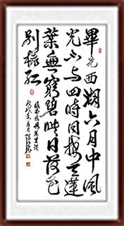 C:\Users\Administrator\Desktop\王明超-曹聪山-欧洲网\16.jpg