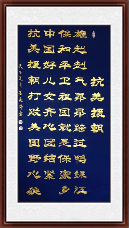 C:\Users\Administrator\Desktop\朱敬暄-孟庆瑞-欧洲\微信图片_20201106153650.jpg
