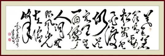 C:\Users\Administrator\Desktop\张俊明-徐德龙-奢侈\微信图片_20201119092324.jpg